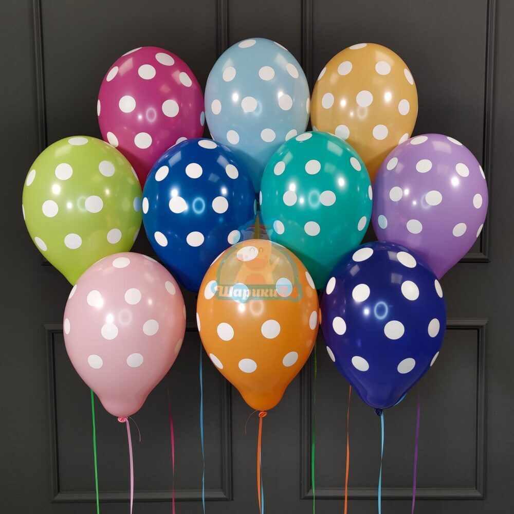 Воздушные разноцветные шарики в точку 50 шт.