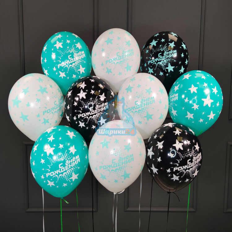 Воздушные шарики на день рождения для мужчины