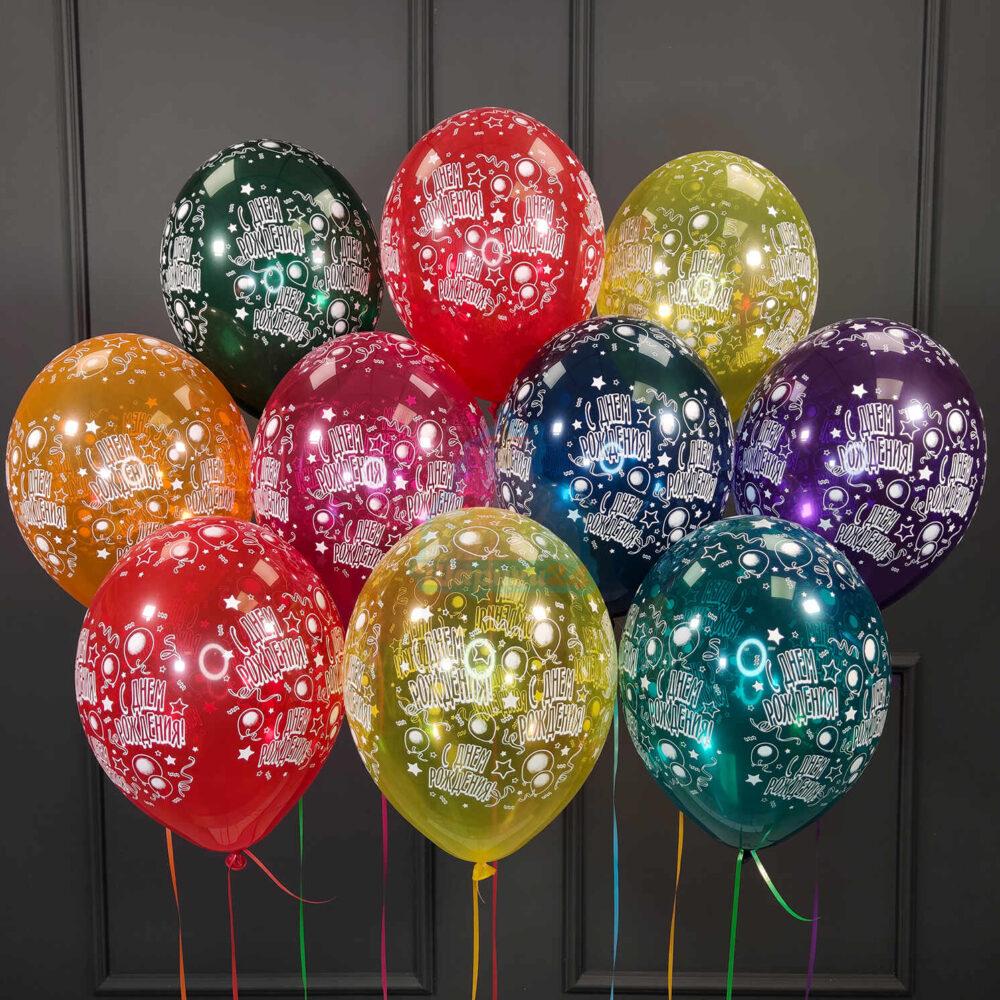 Воздушные шарики С Днем Рождения кристалл на день рождения мужчине