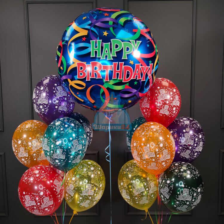 Композиция с большим шаром Happy Birthday! и кристальными шарами