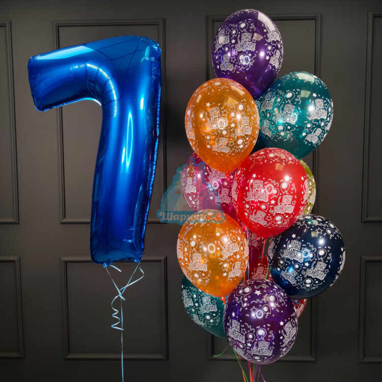 Композиция из шаров с Днем Рождения с Синей цифрой