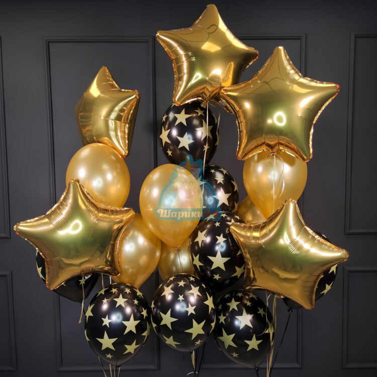 Композиция с золотыми звездами, золотыми черными шарами со звездами на день рождения мужчине