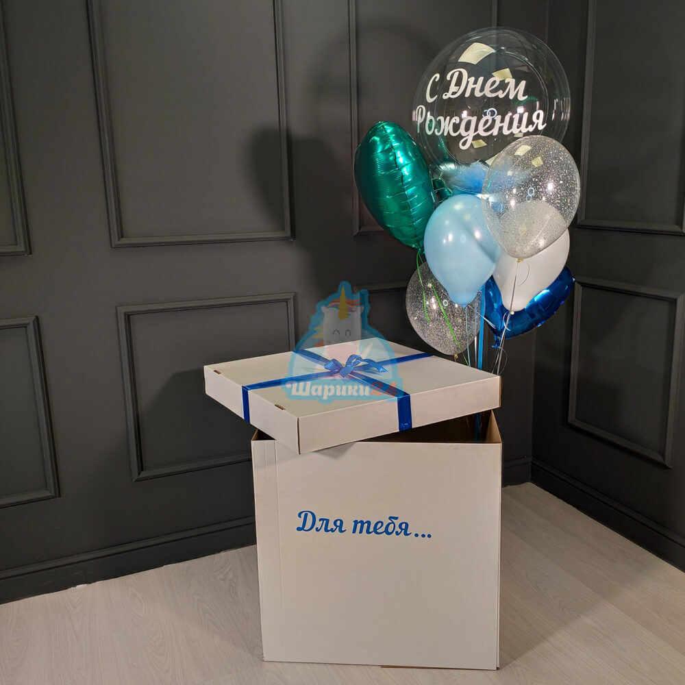 Композиция из белых и голубых и прозрачных шаров с сердцами и кристальным шаром в белой коробке
