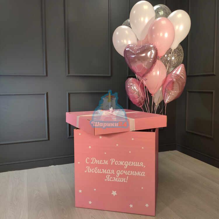 Композиция из бело розовых и прозрачных шаров с сердцами и звездами в розовой коробке