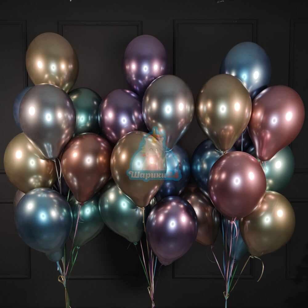 Разноцветные хромированные шарики 100 шт. на 14 февраля