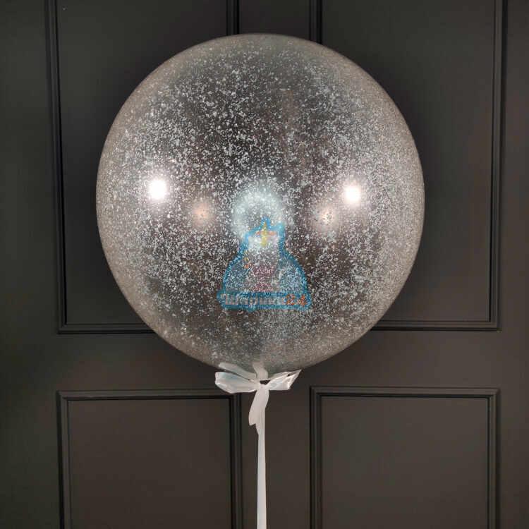 Большой прозрачный шар с серебряными блестками