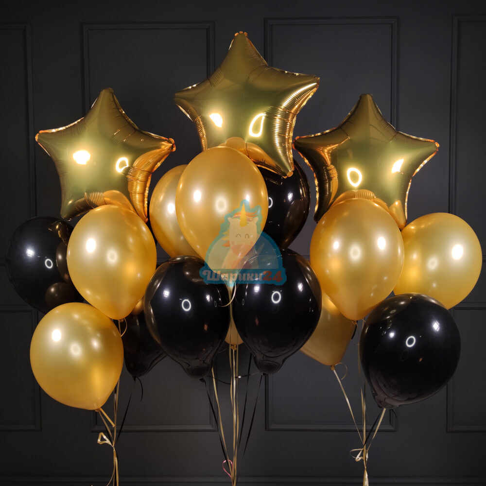 Композиция из воздушных шаров черных и золотых со звездами на 23е февраля