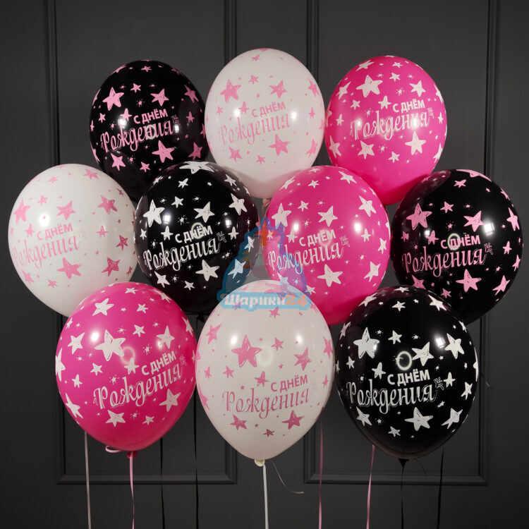 Воздушные шарики на день рождения для девушки