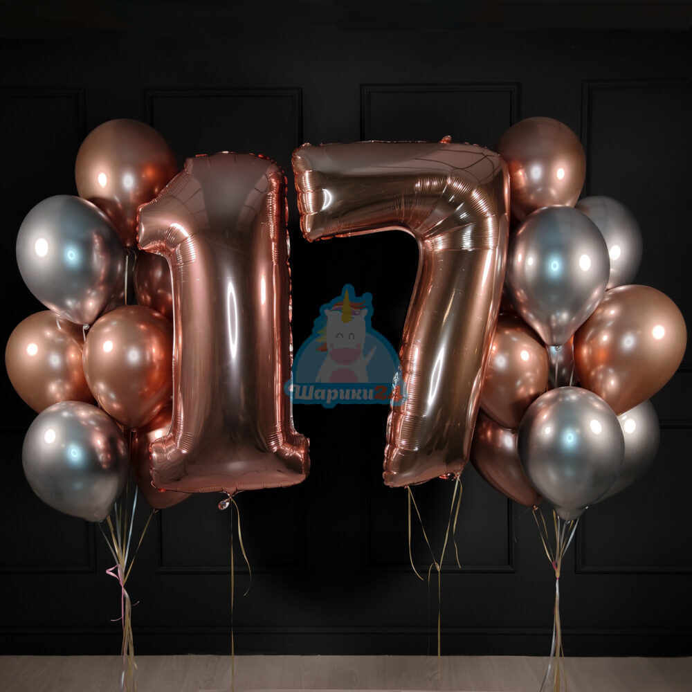 Композиция из серебряных и розовых шаров с цифрами розовое золото