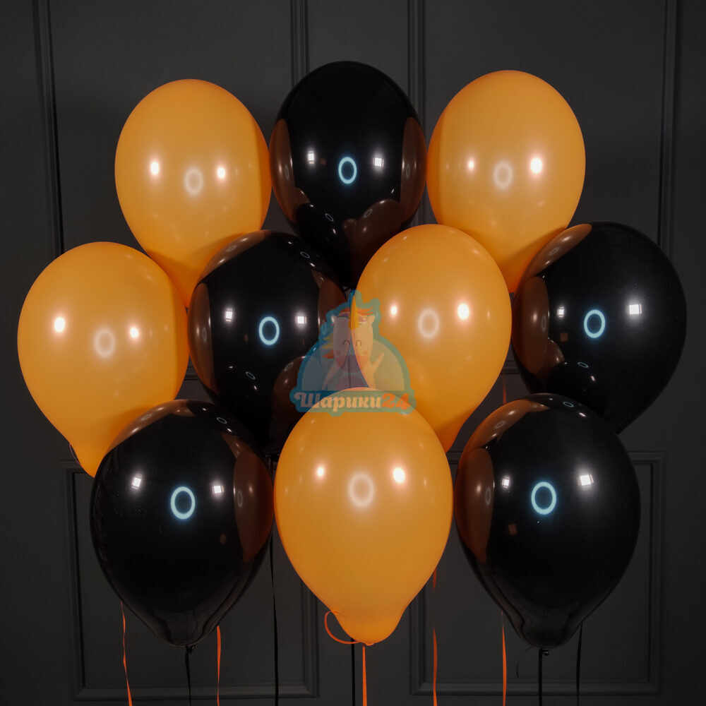 Гелиевые шары черные и оранжевые