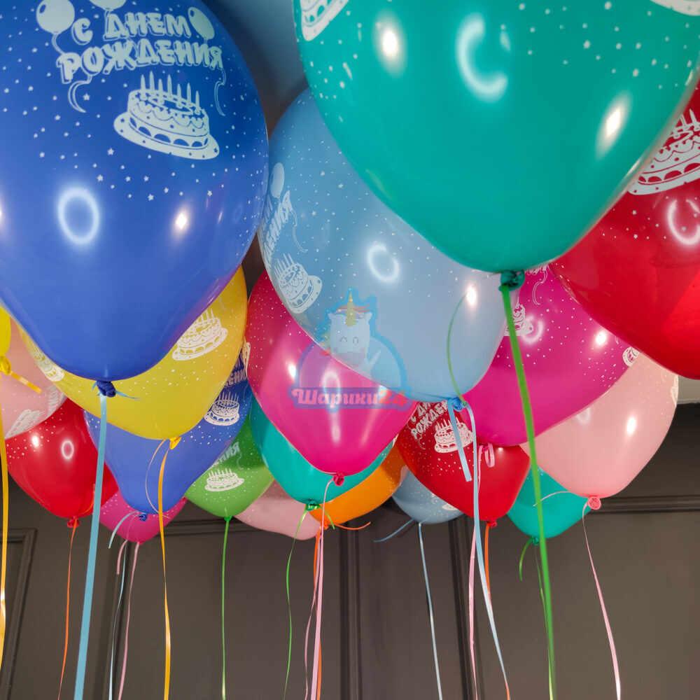 Гелиевые шары С Днем Рождения со звездами