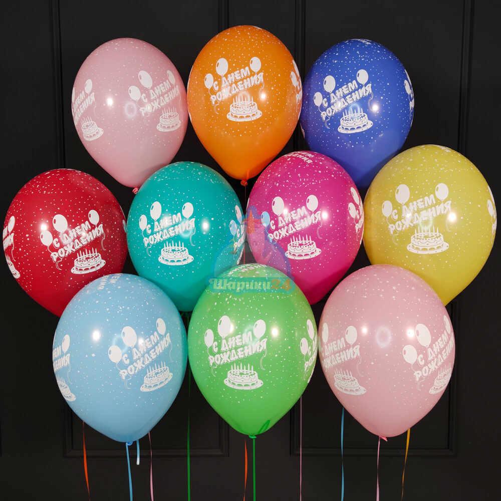 Воздушные разноцветные матовые шарики на День Рождения со звездами