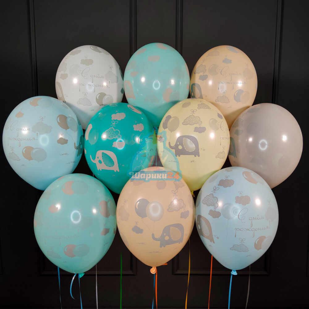Облако разноцветных нежный шариков С днём рождения!