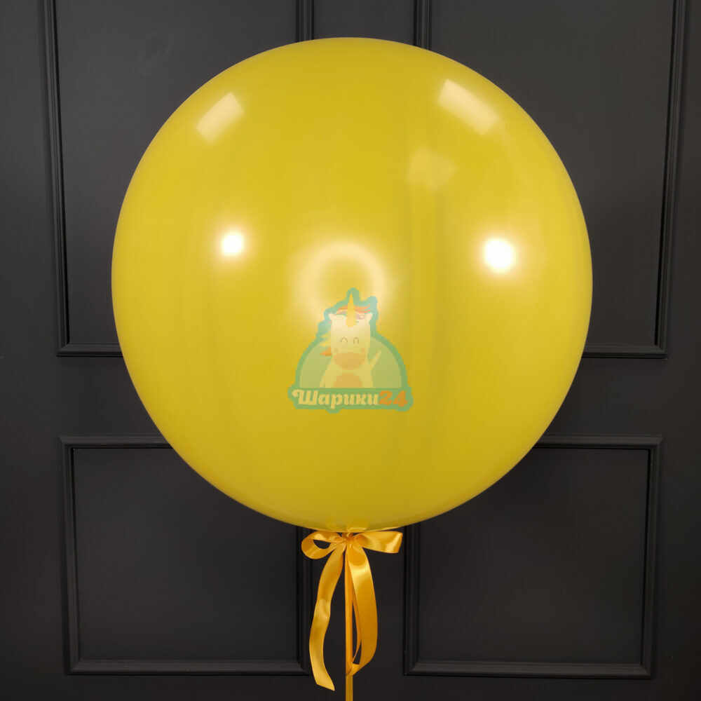 Большой желтый шар
