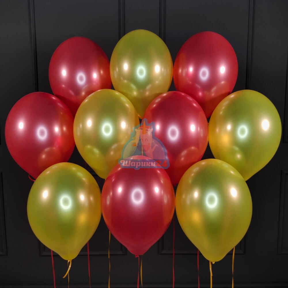 Красные и желтые шарики металлик