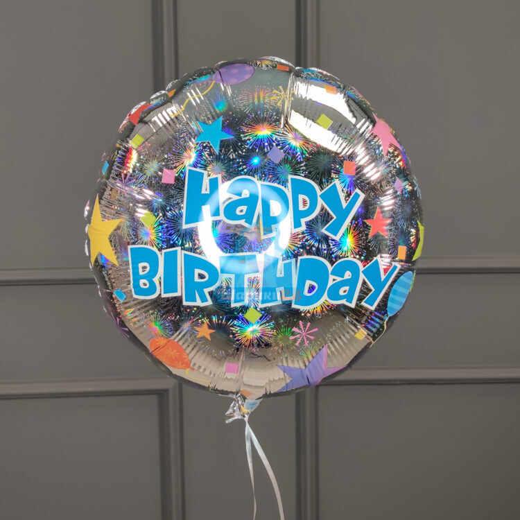 Фольгированный серебряный шарик Happy Birthday!