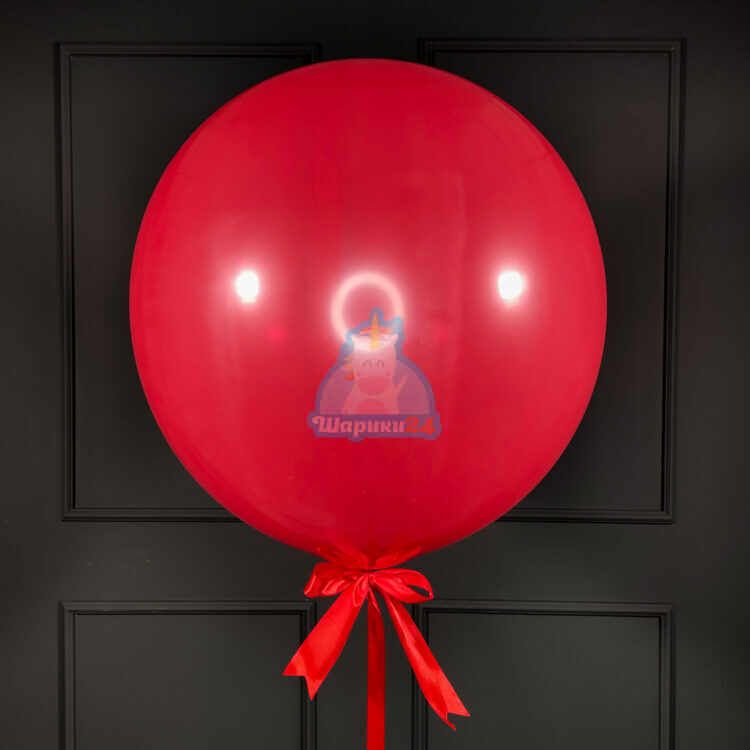 Большой красный шар