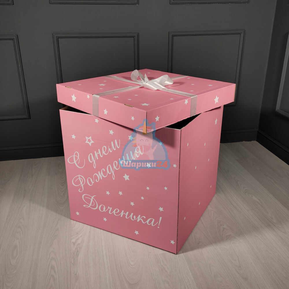 Розовая коробка с белой надписью