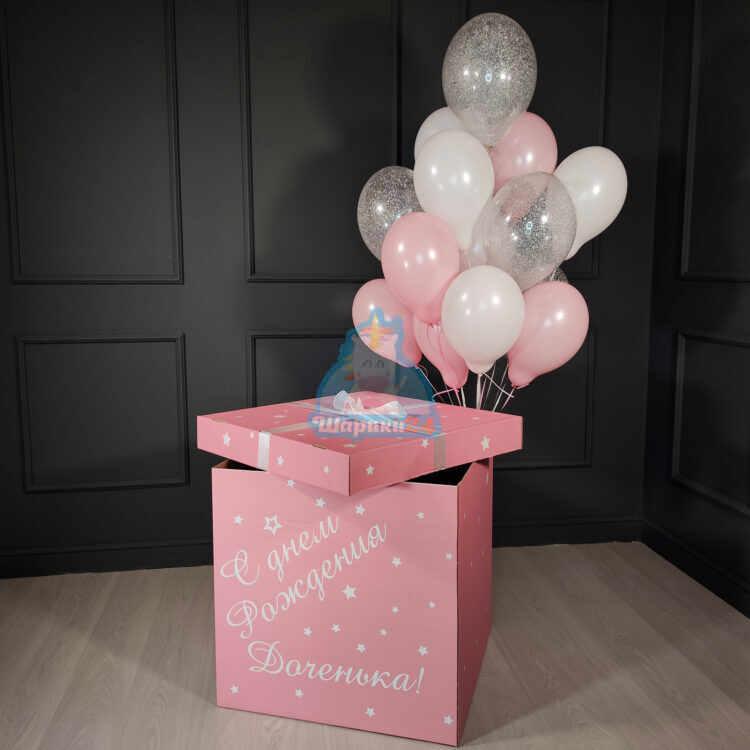 Композиция из бело розовых шаров и прозрачных с серебряными блестками в розовой коробке