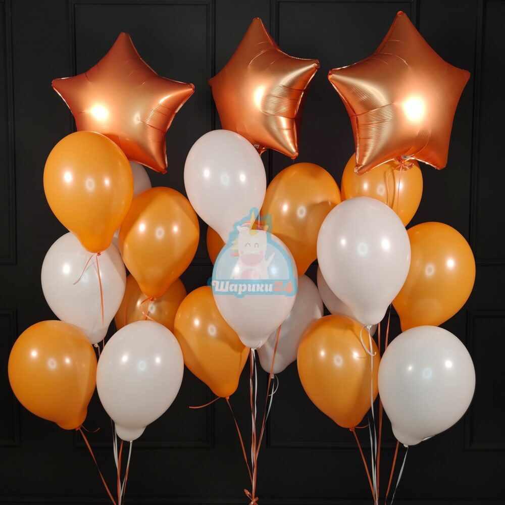 Композиция из белых и оранжевых шаров со звездами