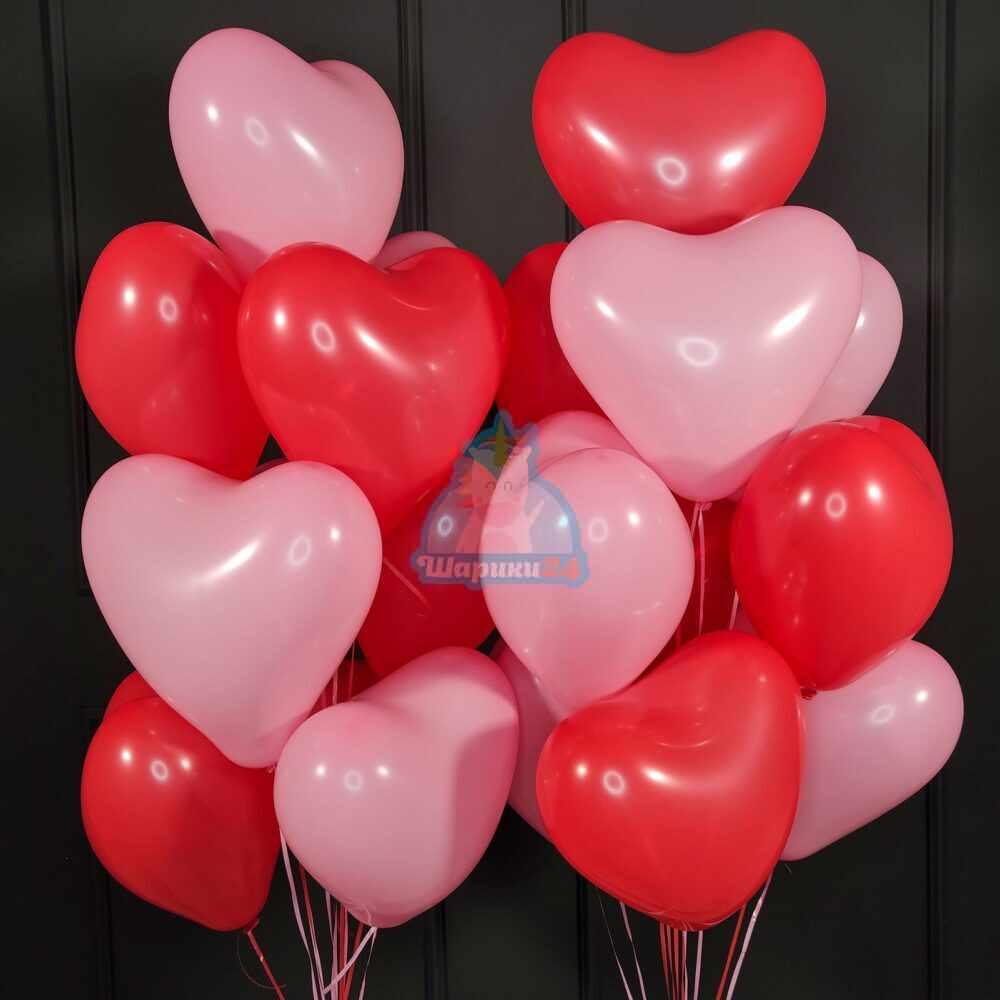 Латексные розовые и красные сердца