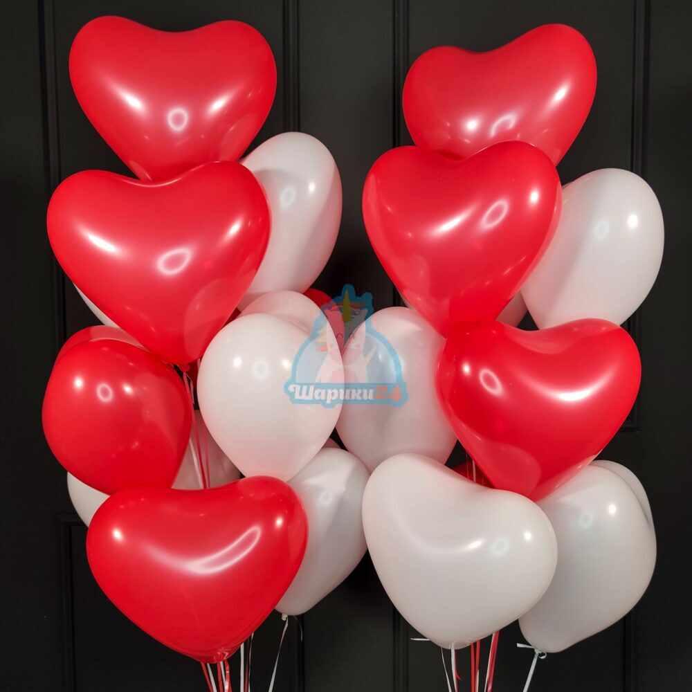 Латексные белые и красные сердца