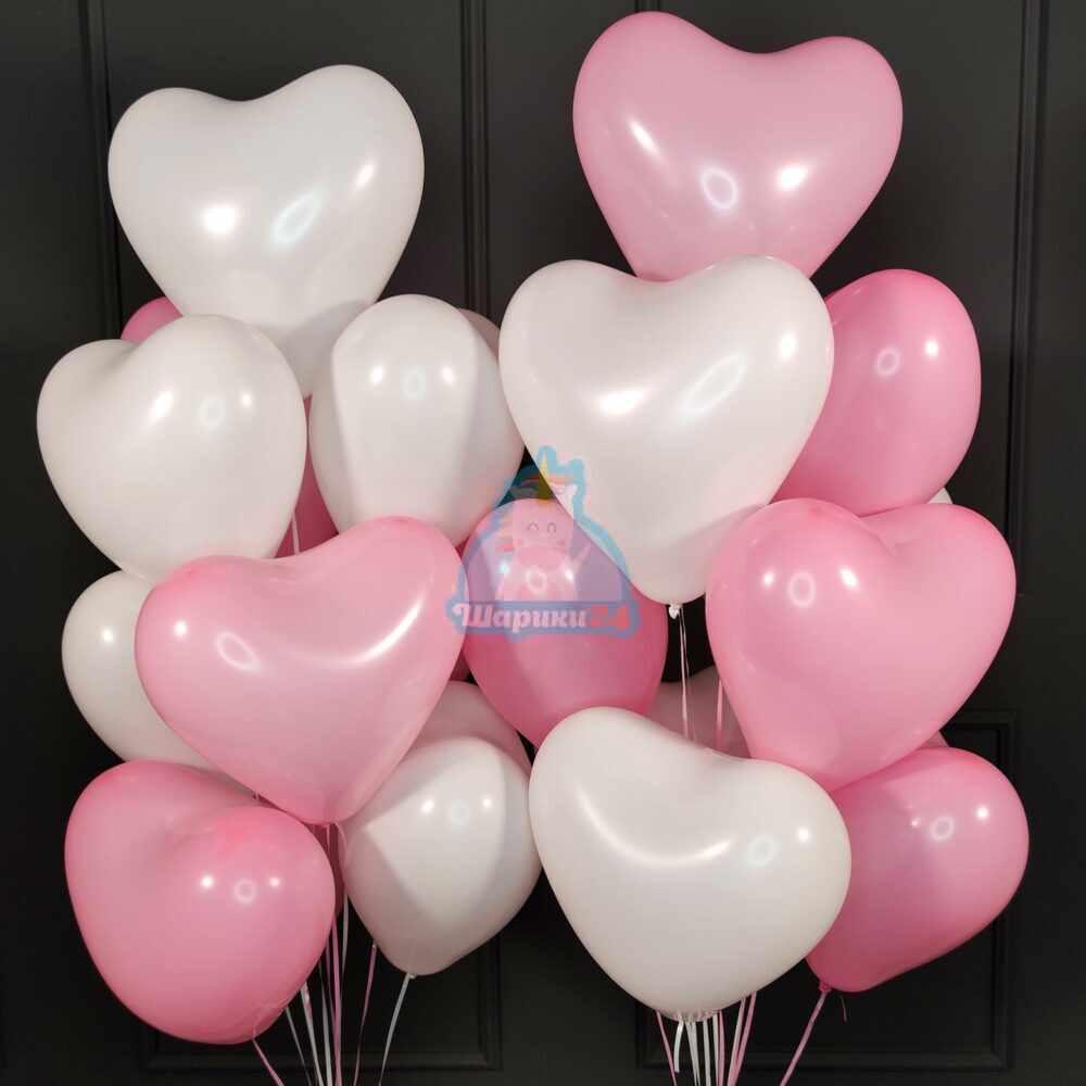 Латексные белые и розовые сердца