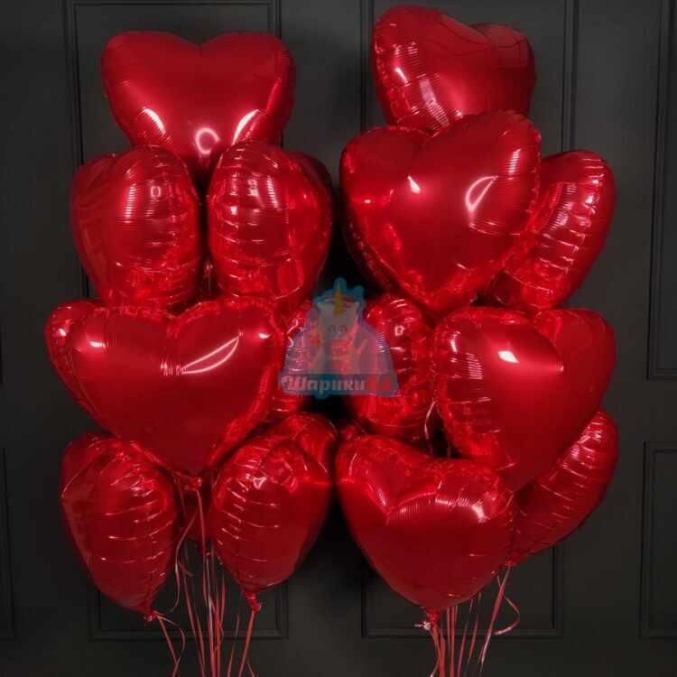 Шары на 14 февраля - Красные сердца большие