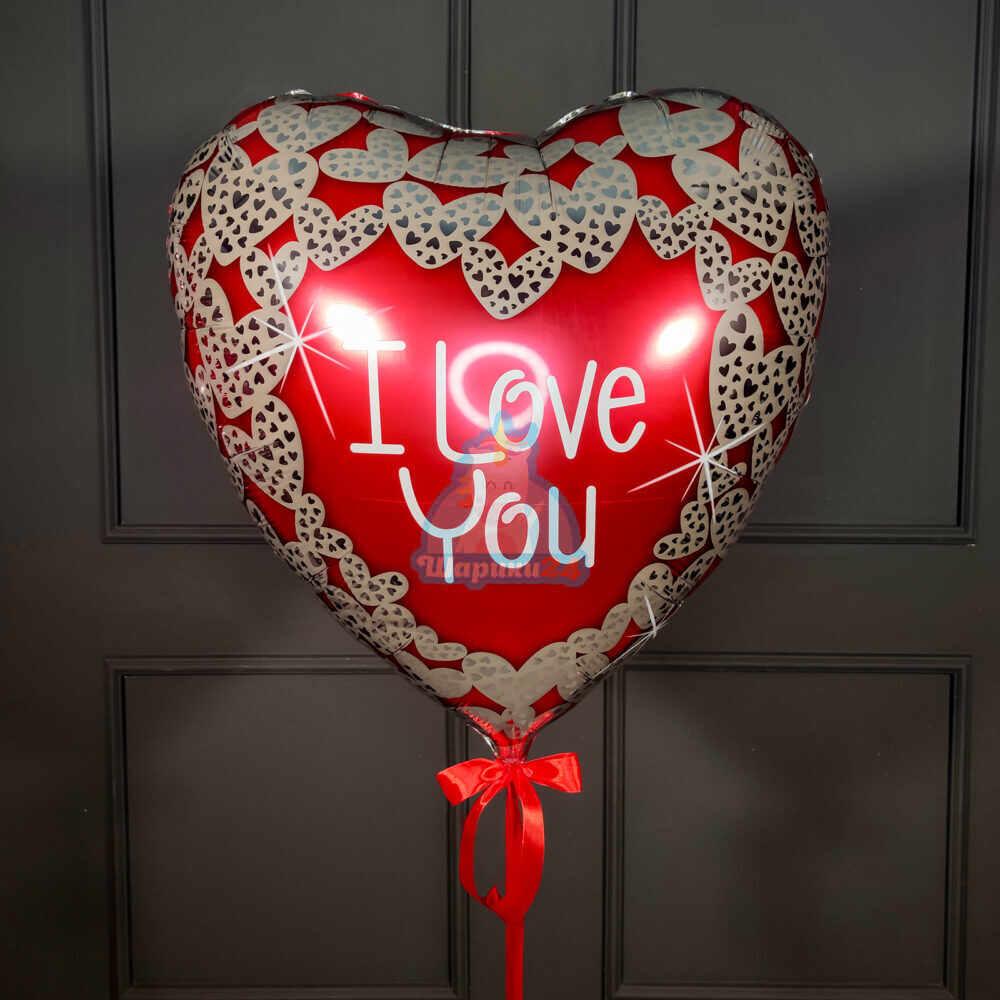 Фольгированное огромное сердце I Love You 90 см
