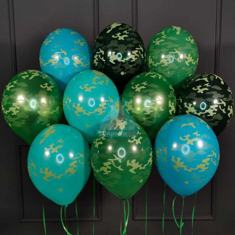Камуфляжные шарики на 23 февраля