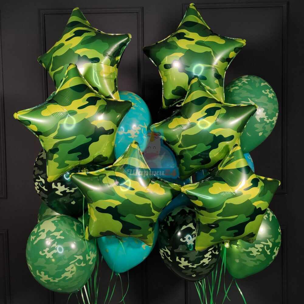 Композиция из зеленых камуфляжных звезд и шаров