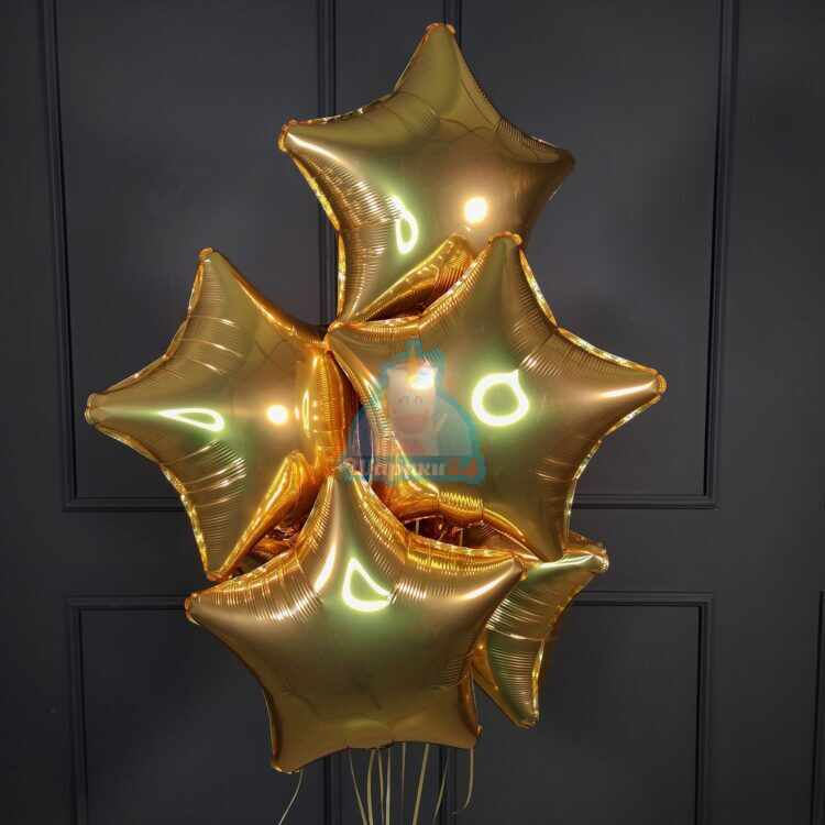 Фольгированные золотые звезды