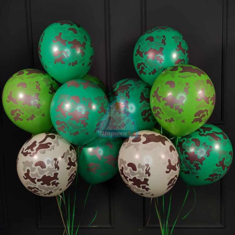 Облако гелиевых камуфляжных шаров на День Защитника Отечества!