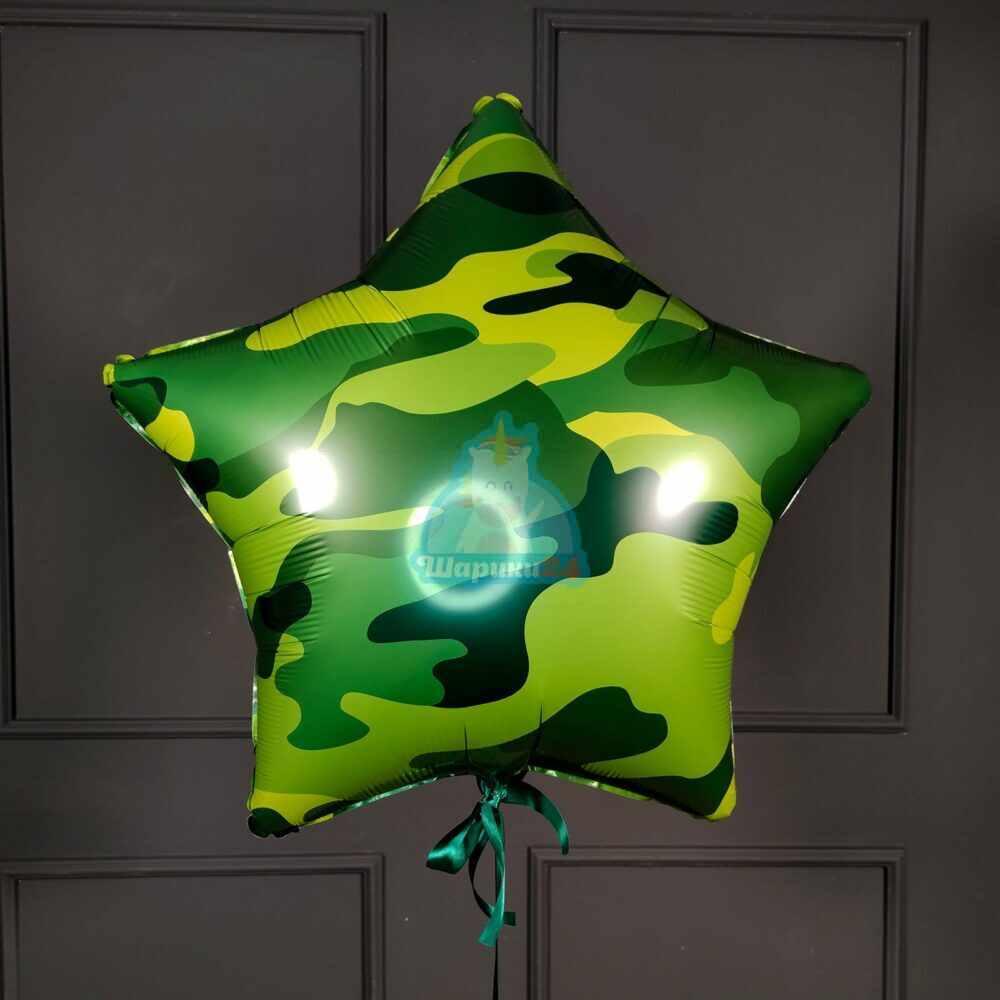 Большая камуфляжная звезда 75 см
