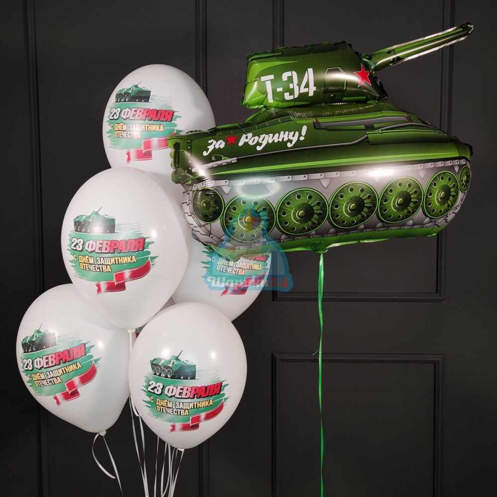 Композиция из белых шаров с танком