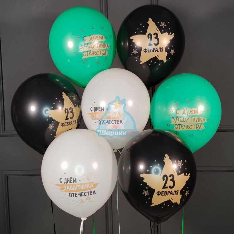 Черные белые и зеленые шарики с рисунками на 23 февраля