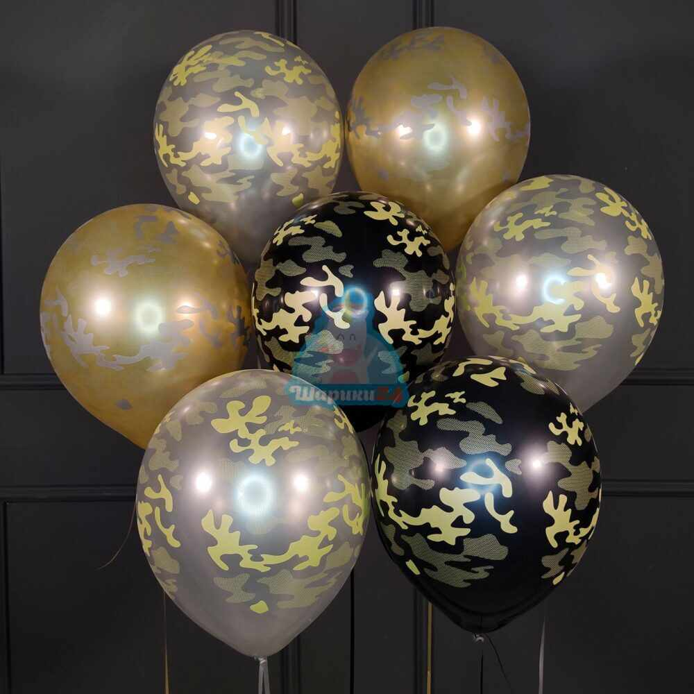 Камуфляжные черные серебряные и золотые шарики
