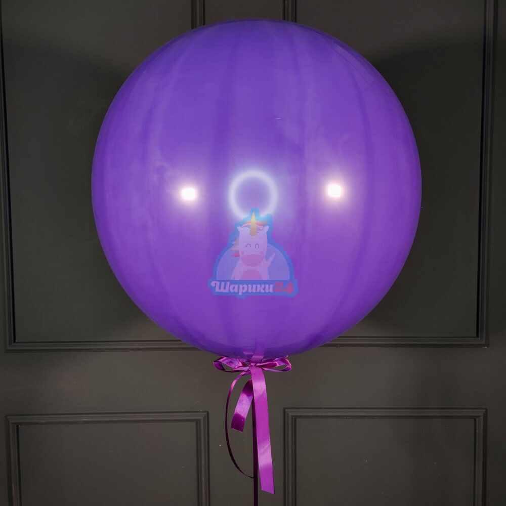 Большой фиолетовый шар