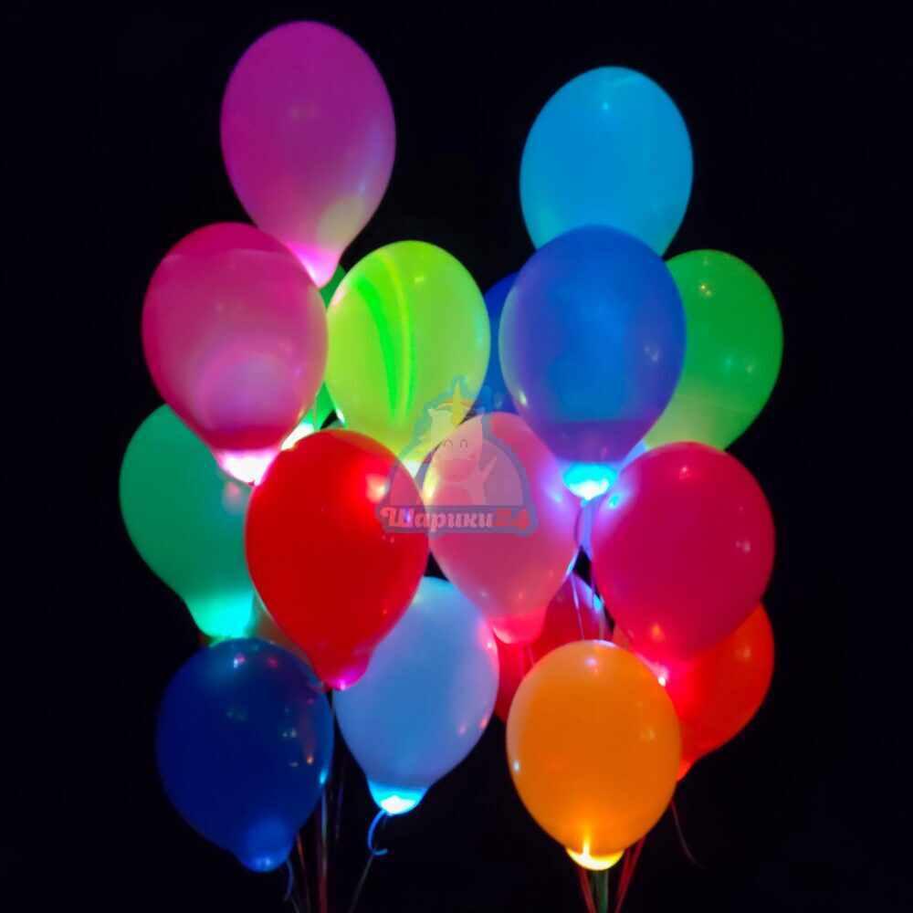 Светящиеся шары с мигающими разноцветными светодиодами