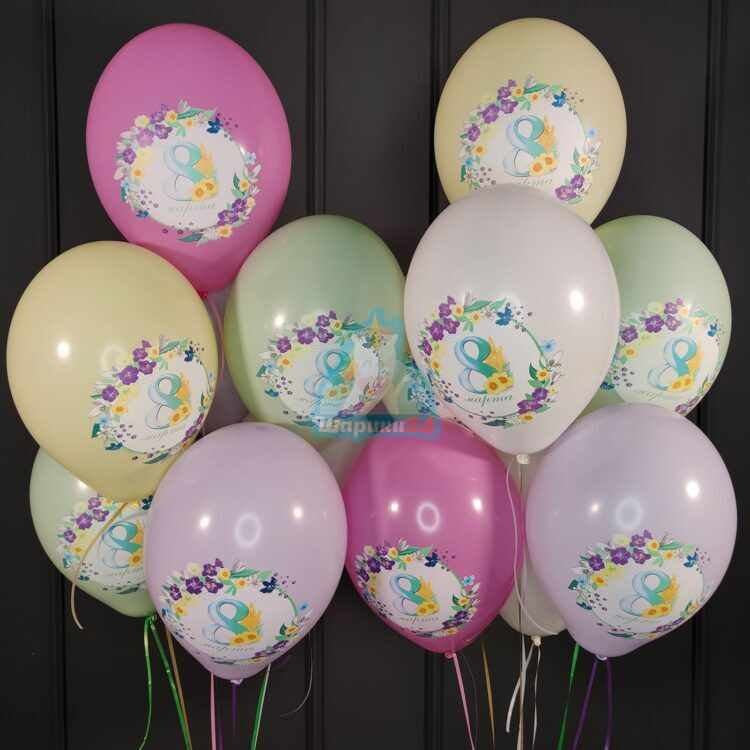 Разноцветные нежные шары на 8 марта