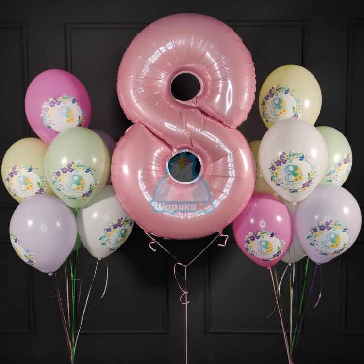 Разноцветные нежные шары с розовой цифрой на 8 марта