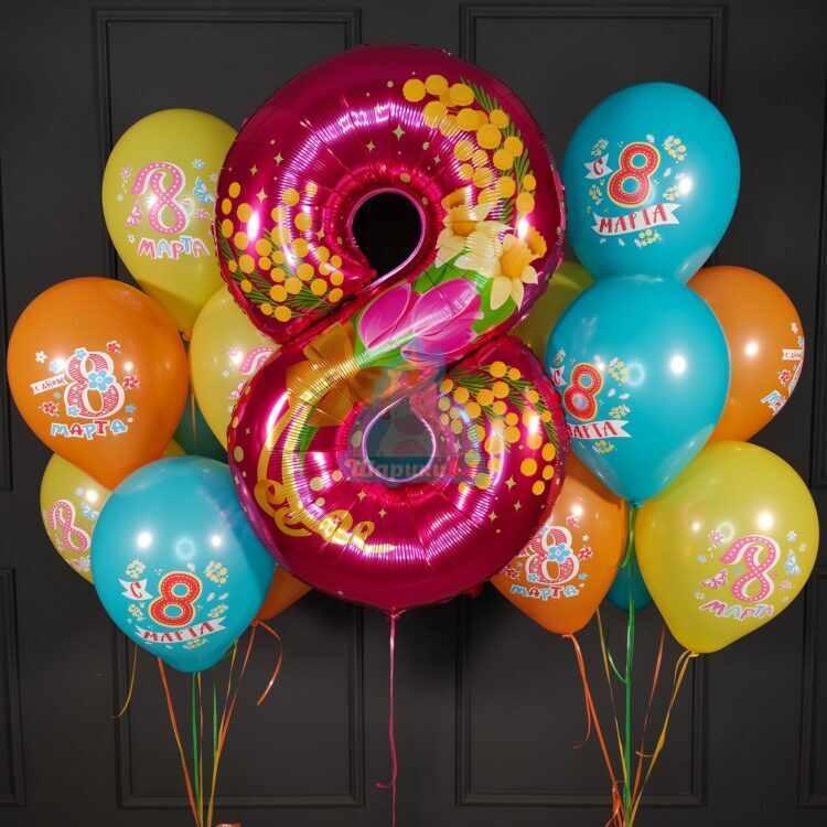 Разноцветные шары с цифрой фуксия на 8 марта