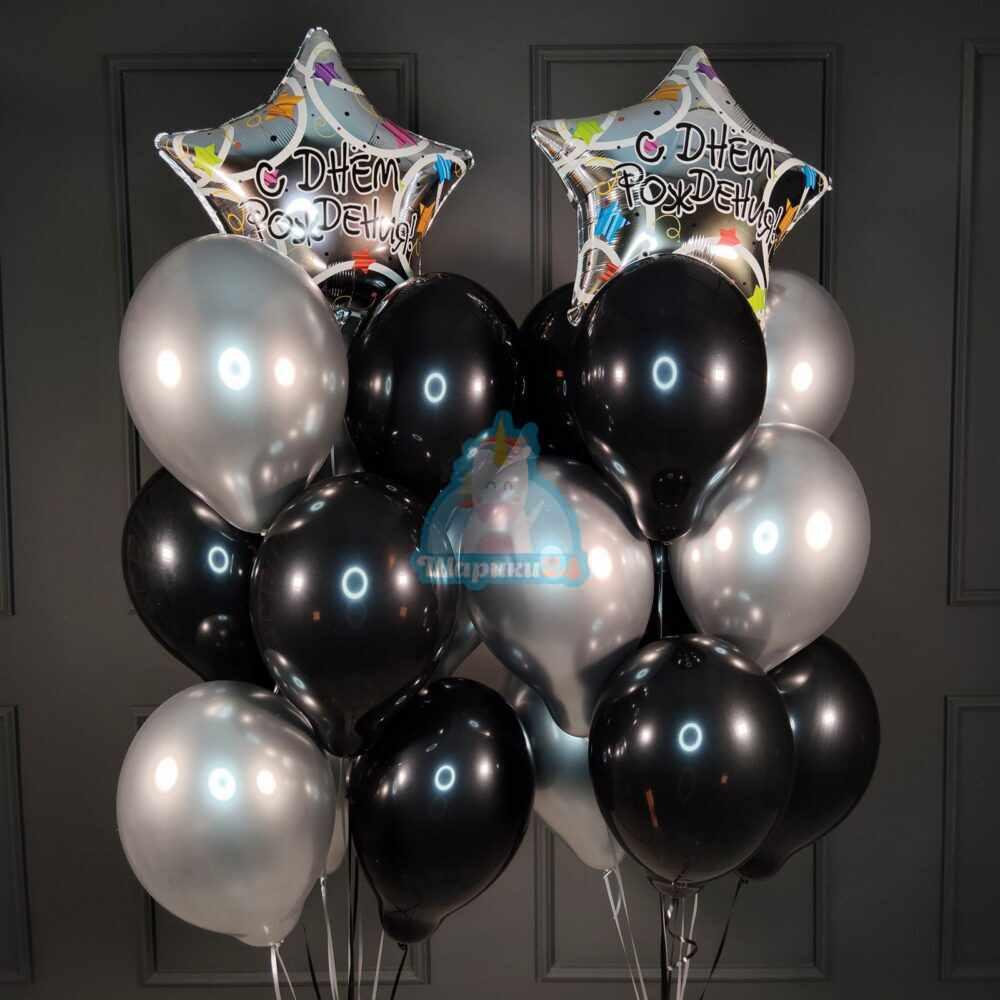 Композиция из черных и серебряных хромированных шаров со звездами на ДР
