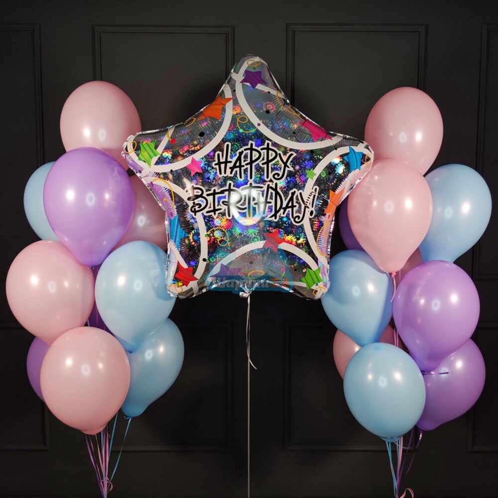 Композиция из шаров ассорти нежные цвета с большой звездой Happy Birthday