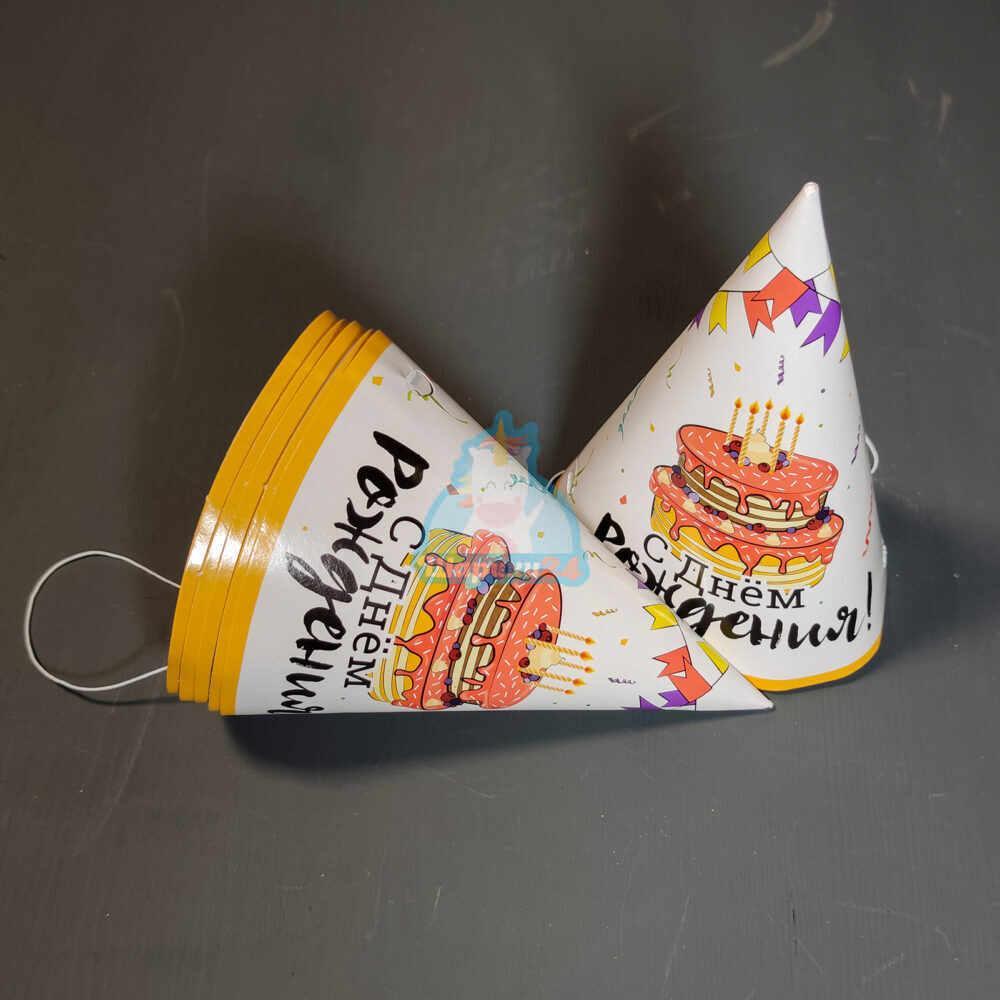 Колпачки с тортом 6 шт