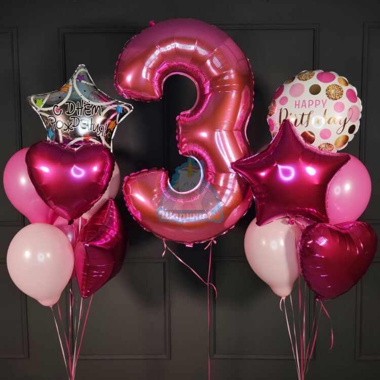 Композиция на День Рождения с розовой цифрой звездами и сердцами фуксия