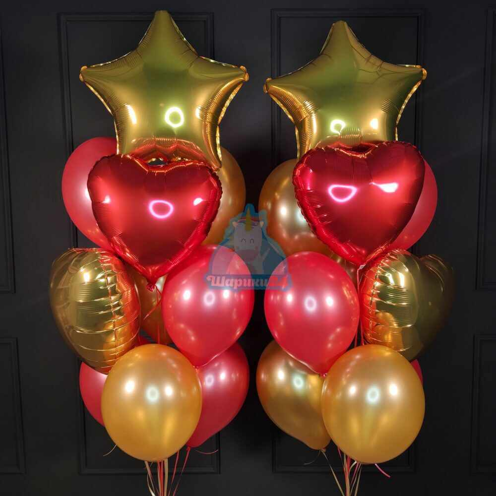 Композиция из золотых звезд красных и золотых сердец с шарами