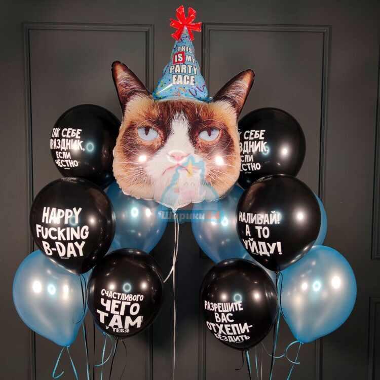 Композиция на день рождения с головой кота в колпачке и черными оскорбительными шарами