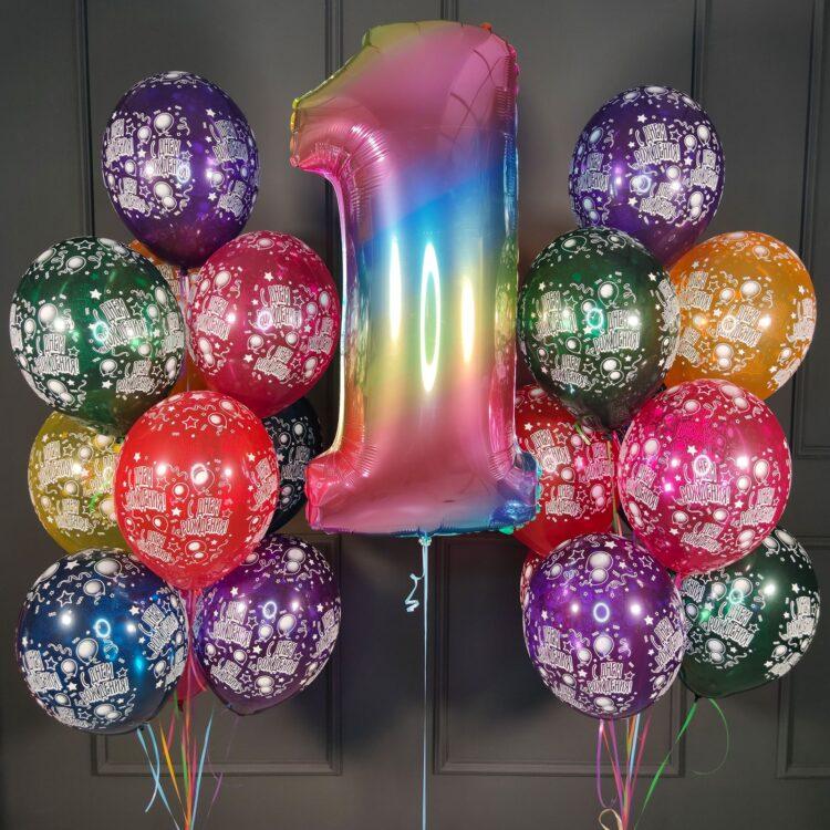 Композиция на день рождения из разноцветных шариков кристалл с радужной цифрой