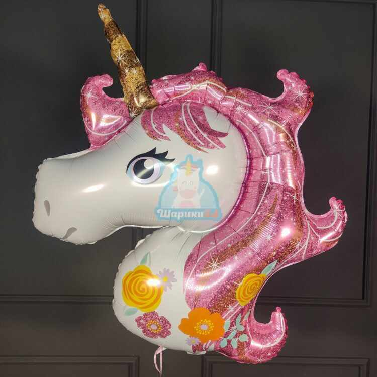 Фольгированная фигура голова Единорога с розовой гривой